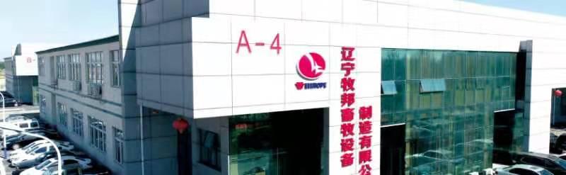 辽宁必威官方首页畜牧必威登录首页制造有限公司
